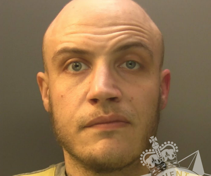 Prison recall | Have you seen this man?